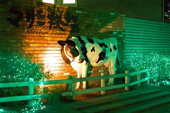 150220-01-motherfarm.jpg
