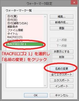 150717_racfii_32.jpg